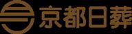 京都の葬儀・葬式・家族葬なら京都日葬